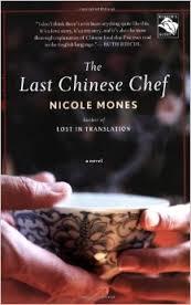 Last-Chinese-Chef